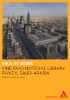 Roofing · King Fahd National Library
